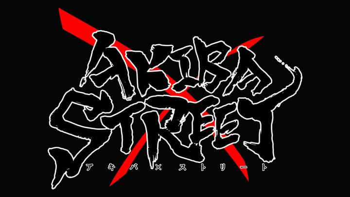 RAB,アキバ×ストリート,ダンス,イベント