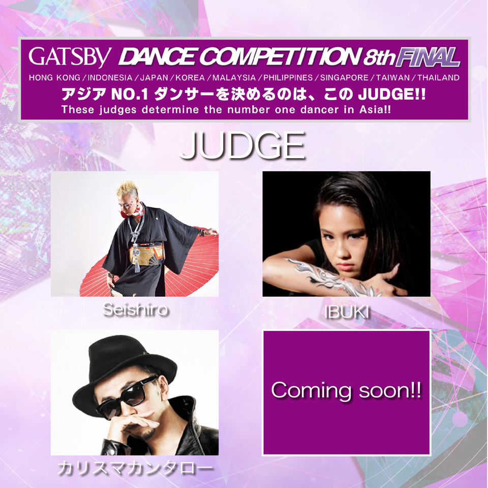 gdc8thfinal_judge-01