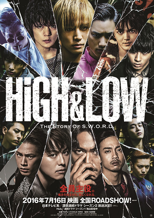 exile, high, low