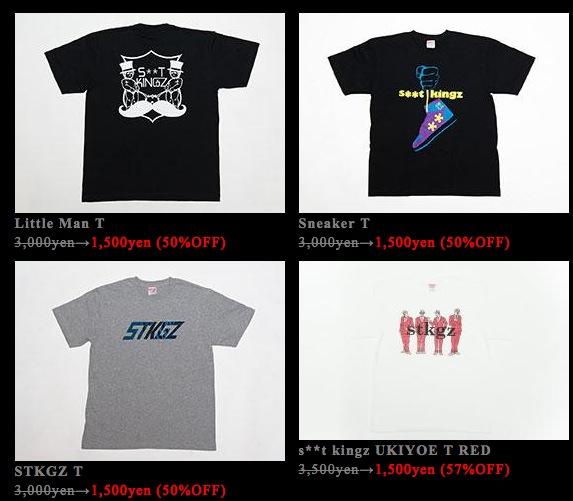 s**t kingz,goods,ダンス,衣装