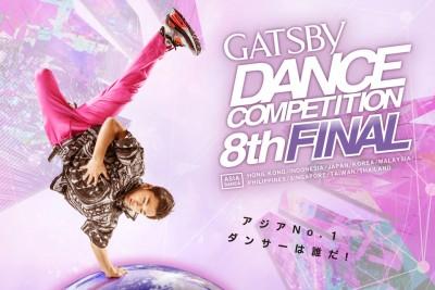 入場無料!GATSBY DANCE COMPETITION 8th FINAL