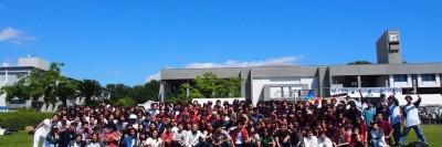 名古屋大学   N.U.style
