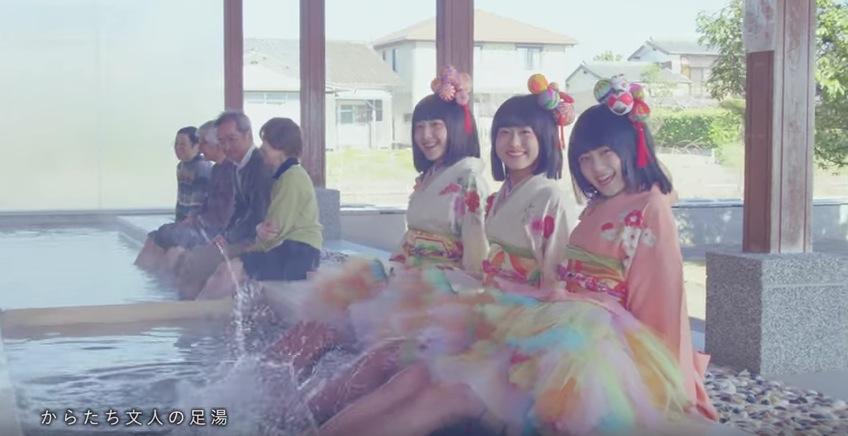 福岡,柳川,ダンス,振付稼業air:man