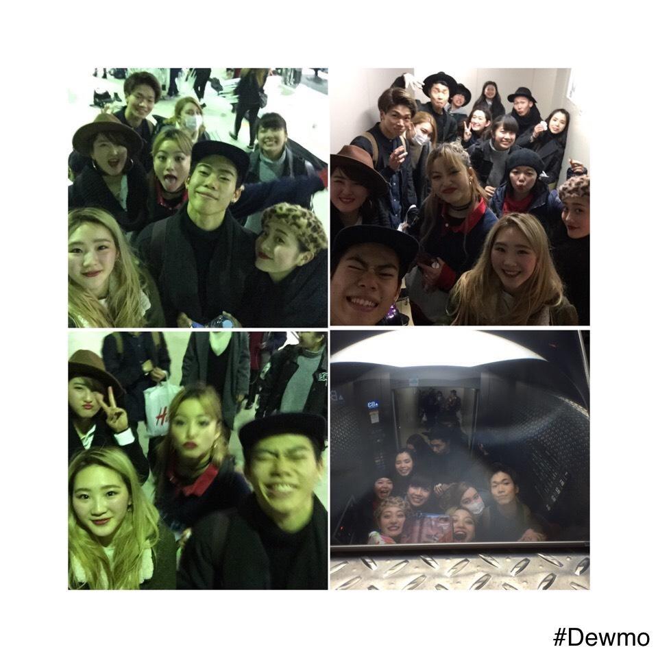 dewmo-S__69156870