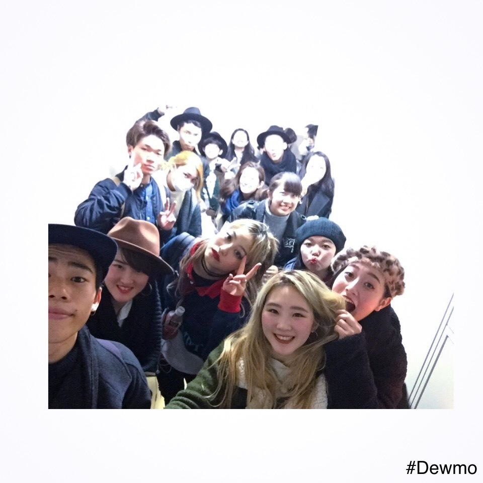 dewmo-S__69156871