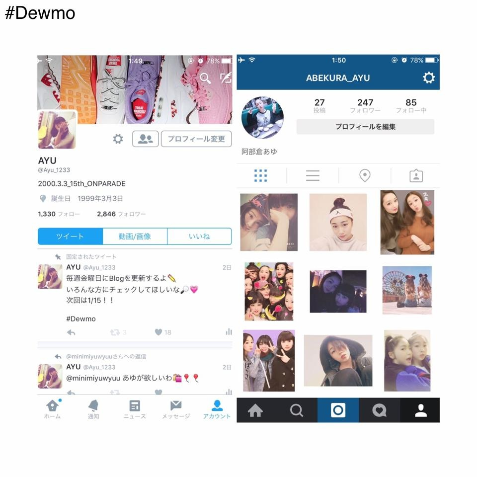 dewmo-S__79978516