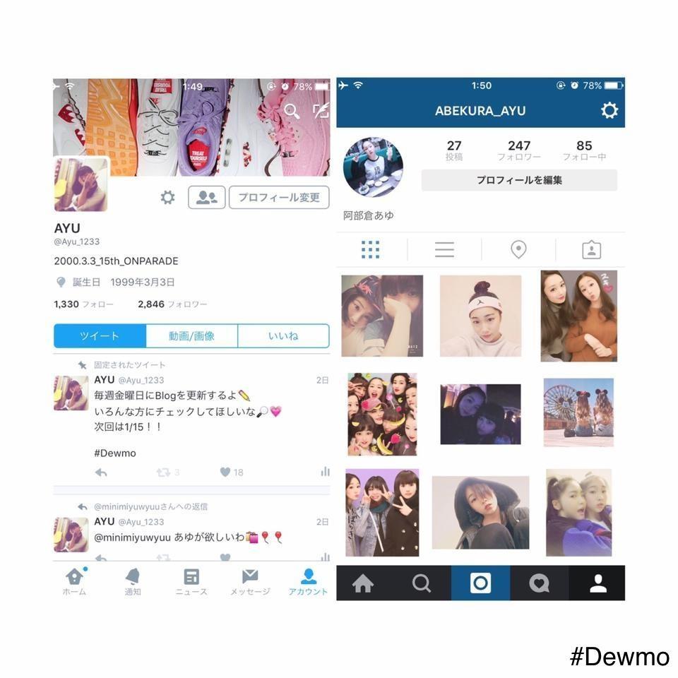 dewmo-S__82796560