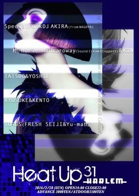 2/28開催! 「HEAT UP Vol.31」TATSUO&YOSHIEやRYOSUKE&KENTO何ど見逃せないショーケースが目白押し
