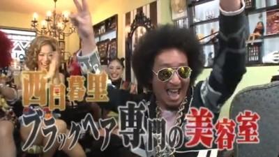 日テレ「マツコ会議」に出演したレゲエダンスチーム「努」も御用達!ブラックヘア専門美容室「JAMBO」+ ダンサーおすすめウィッグ!