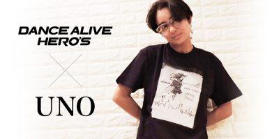 イベント記念Tシャツ第5弾。DANCE ALIVE HERO'S 2017 × UNOモデル限定発売決定!