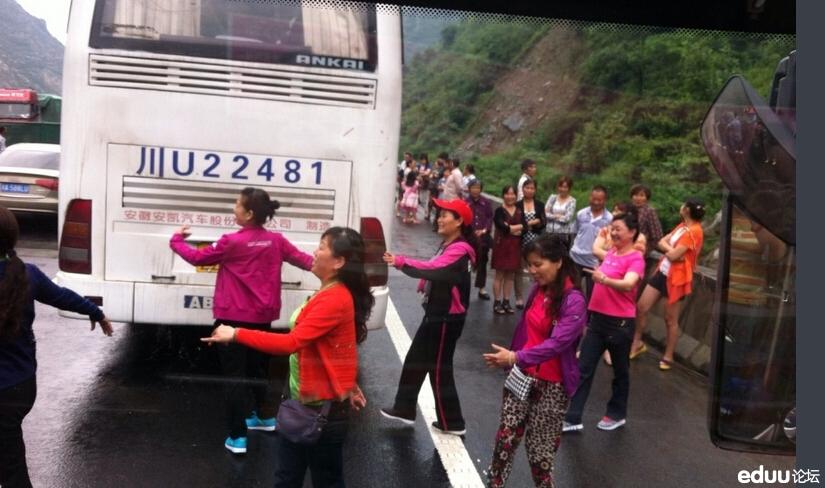 中国,広場舞,問題,ダンス