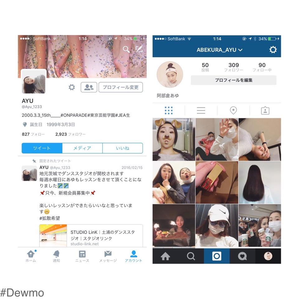th_S__88014867