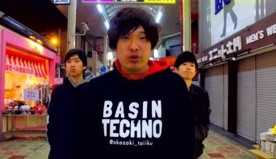 """すべてのミュージックビデオに宣戦布告!?MVあるあるを詰め込んだ岡崎体育の""""MUSIC VIDEO""""が話題"""