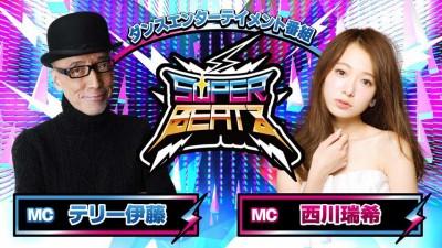 スーパーチャンプルー、DANCE@TVに続くストリートダンスエンターテイメント番組『SUPER BEATZ』が本日21時からスタート!出演者紹介!