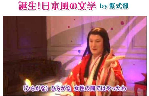 ダンス,歴史,中村獅童,振付稼業air:man