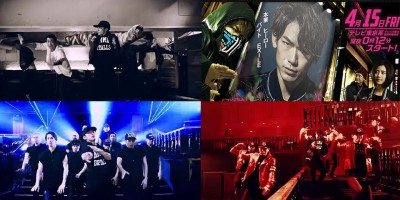 [有名ダンサーだらけ!!] ナイトヒーロー NAOTO 超豪華EDダンスムービー第二弾公開!! 参加メンバーからのコメントも到着!