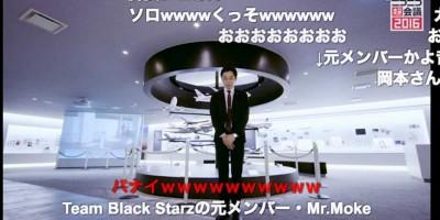 大反響につきソロバージョンも公開!JAL社員 岡本さんがソロで踊ってみた!ニコニコ超会議にも出演決定!