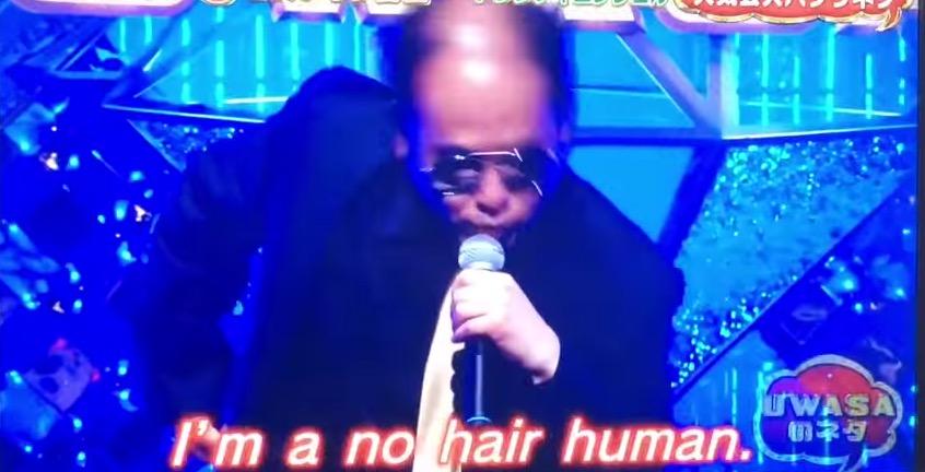 トレンディエンジェル,オリラジ,RADIOFISH,PERFECT HUMAN