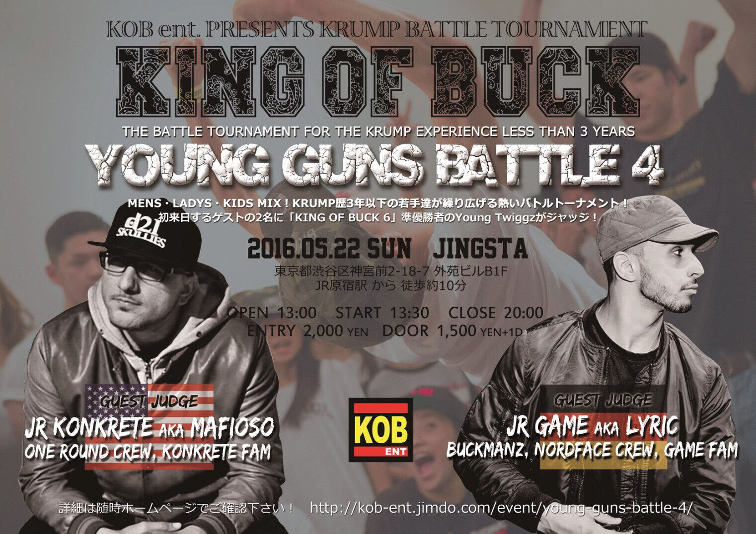 KOB Yung Gunz Battle 4