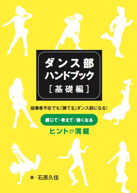 handbook_jpg