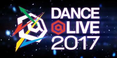 DANCE@LIVE 2017 HIPHOP KANTO vol.5