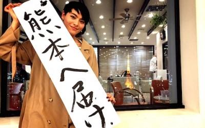 菅原小春がセンターに立てないダンサーへのアドバイス。ラジオ「SUGAR WATER」5月6日のオンエアをチェック