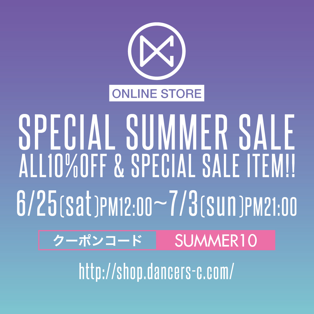 DANCERS COLLECTION SPECIAL SUMMER SALE 2016