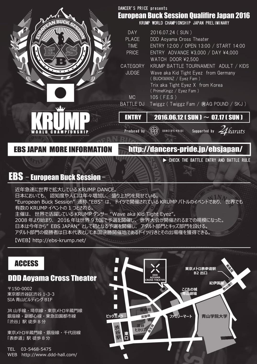 kurmp,ダンス,キントレ,General,Twiggz