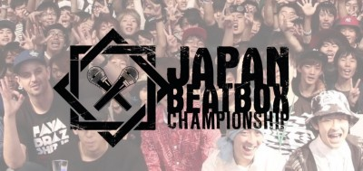 JAPAN BEATBOX CHAMPIONSHIP 2016 SoloBattle 仙台予選