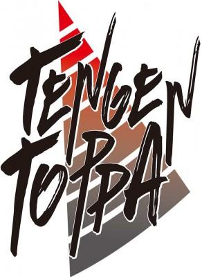 新宿で2on2アニソンダンスバトル&ショーケース【TENGEN TOPPA】開催!!