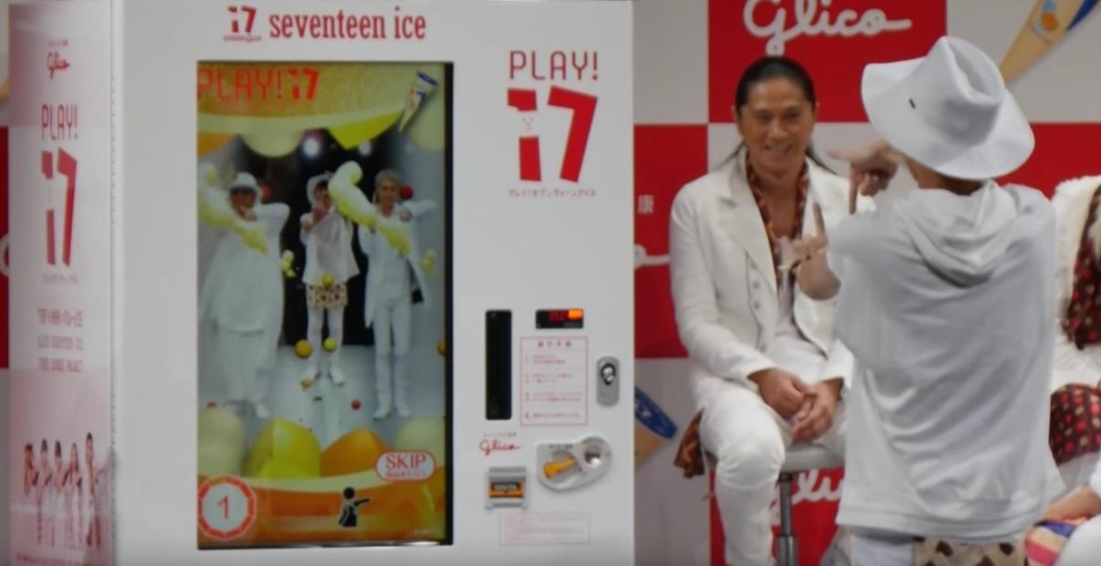 TRF、AAA、Da-iCEのスペシャルユニット結成!メンバーの一員となって踊れる自販機も登場!!