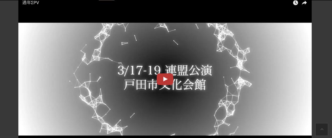 スクリーンショット 2016-07-07 0.53.26