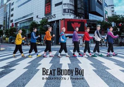 渋谷の街で踊る爽快なダンスチューン!「Beat Buddy Boi」待望の2ndシングル「B-BOIスクランブル」のミュージックビデオが公開!