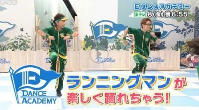 EXILEのダンス番組「E DANCE ACADEMY」がリニューアル!ランニングマンを伝授!