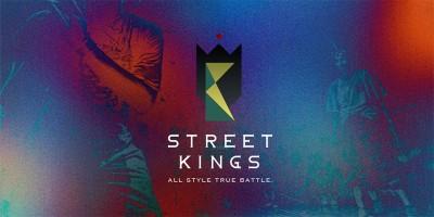 賞金総額500万円!従来のダンスバトルとは異なる新イベント「STREET KINGS」開催!