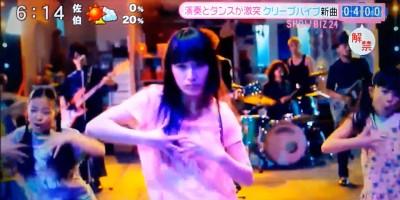YUYU(東京ゲゲゲイ)がバンド「クリープハイプ」の新曲MVに登場