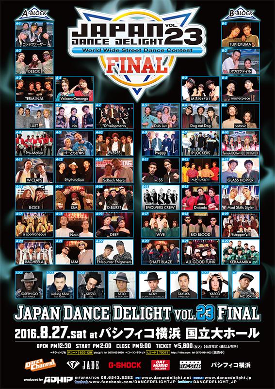 JDD,JAPAN DANCE DELIGHT