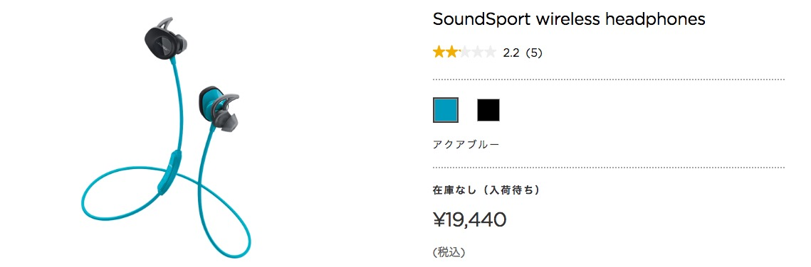 AirPods,iphone,イヤフォン