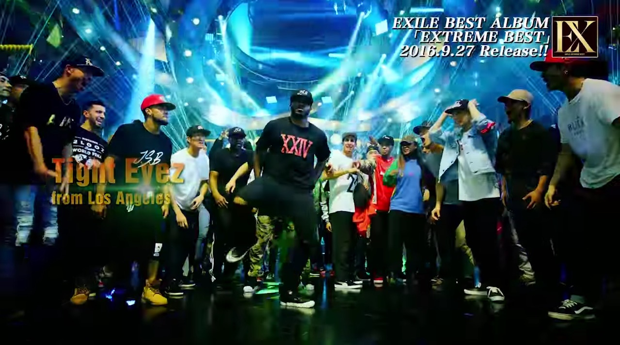 exile,Link,Salah,MarQuest,Tight Eyez