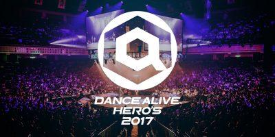 GReeeeNプロデューサーJINが音響担当!? 「DANCE ALIVE HERO'S」 開催決定!!