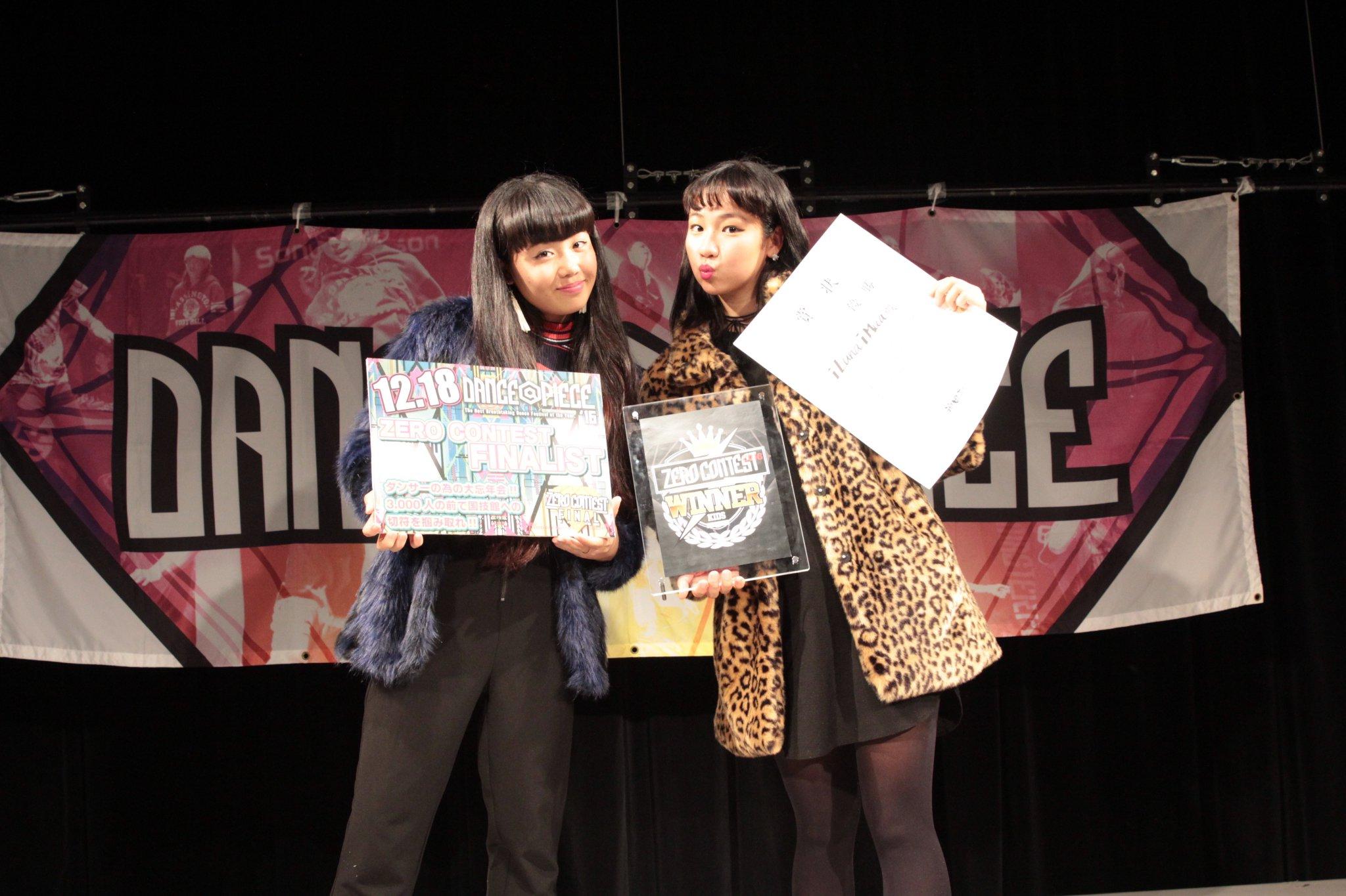 SANTA+Miyu+JUMPE
