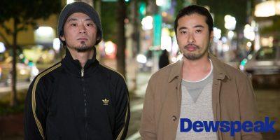 【Dewspeak vol.03】日本BBOYスタイルの拡張に大きく貢献する九州のBBOY kouske