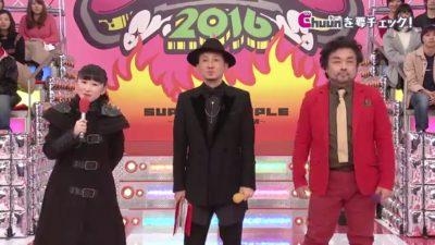 12月29日放送のスーパーチャンプル2016番組レビュー(前編)