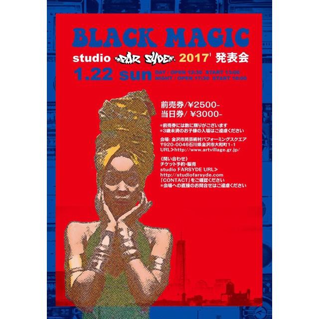 RipDreamers in BlackMagic  | Kotori