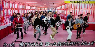 [中居も一緒にダンス!]ゆずの新曲「タッタ」振り付けはケントモリが担当!めちゃイケで放送されたライブが話題。