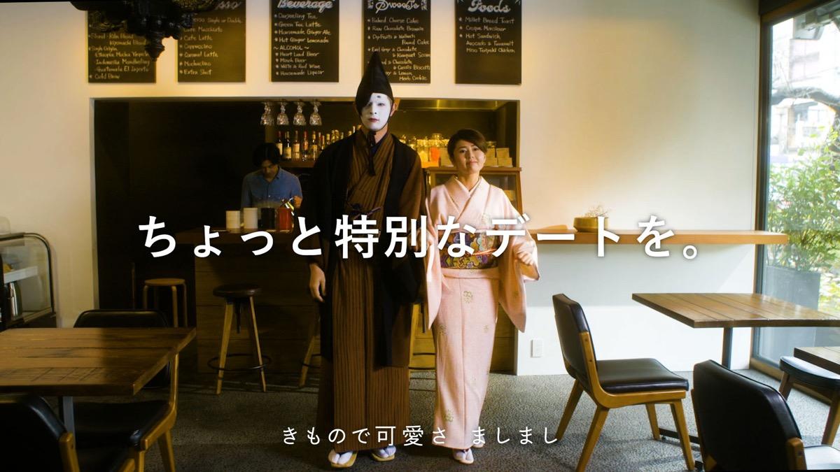平成KIZOKUイケメンが「きものでデート」。最新動画を公開。