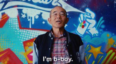 67歳のB-BOY AMANOインタビュー!カッコよすぎる生き様に感動