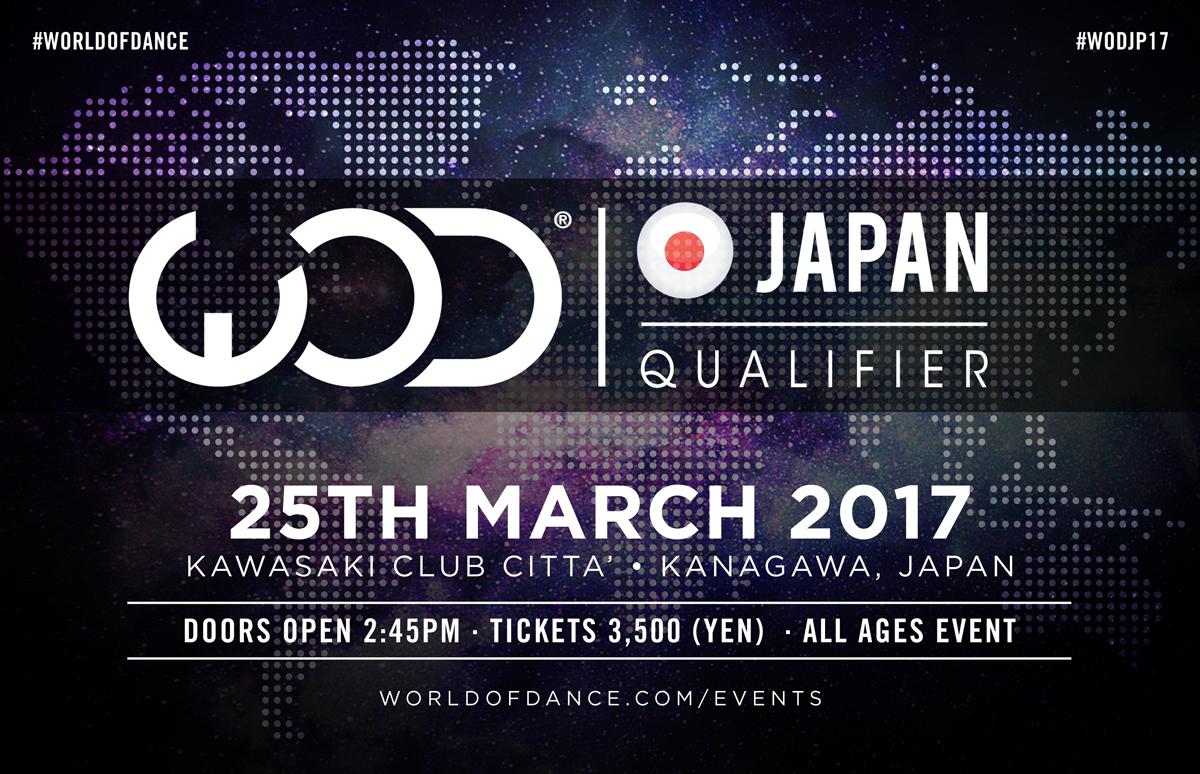 WORLD OF DANCE JAPAN QUALIFIER 2017
