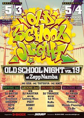 OLD SCHOOL NIGHT VOL.19(DAY1)