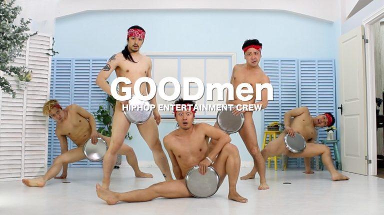 イケメンブレイクダンサー集団「GOODmen」があきら100%をハイスキルで踊ってみた結果
